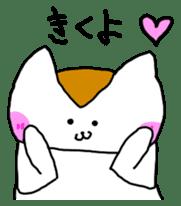 Mr queue of cat Japanese version sticker #1402212