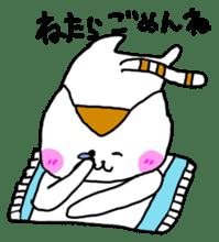 Mr queue of cat Japanese version sticker #1402213