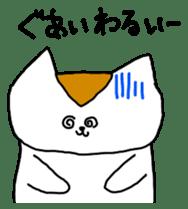 Mr queue of cat Japanese version sticker #1402218