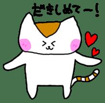 Mr queue of cat Japanese version sticker #1402219