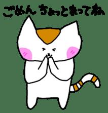 Mr queue of cat Japanese version sticker #1402221