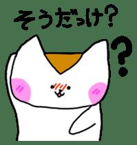 Mr queue of cat Japanese version sticker #1402222