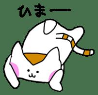 Mr queue of cat Japanese version sticker #1402225