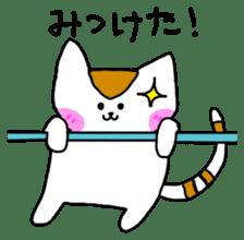 Mr queue of cat Japanese version sticker #1402226