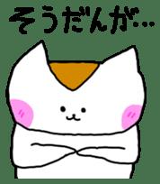Mr queue of cat Japanese version sticker #1402230