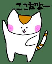 Mr queue of cat Japanese version sticker #1402234