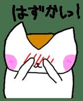 Mr queue of cat Japanese version sticker #1402235