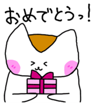 Mr queue of cat Japanese version sticker #1402236