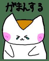 Mr queue of cat Japanese version sticker #1402237