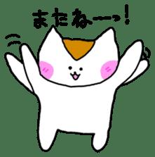 Mr queue of cat Japanese version sticker #1402239