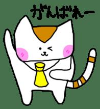 Mr queue of cat Japanese version sticker #1402242