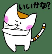 Mr queue of cat Japanese version sticker #1402245