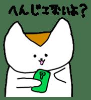 Mr queue of cat Japanese version sticker #1402247