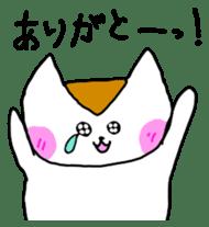 Mr queue of cat Japanese version sticker #1402248
