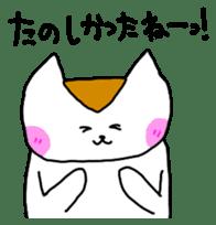 Mr queue of cat Japanese version sticker #1402249