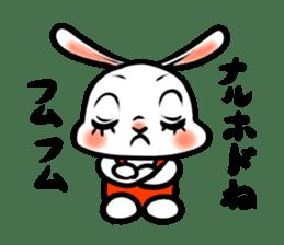 rabbitcouple sticker #1402979
