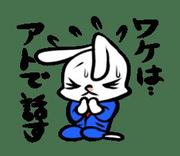 rabbitcouple sticker #1402999