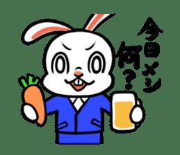 rabbitcouple sticker #1403005