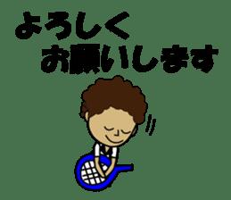 TENNIS sticker #1403011
