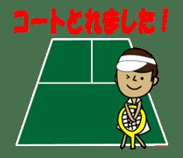 TENNIS sticker #1403025
