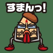 DK characters4 sticker #1403114