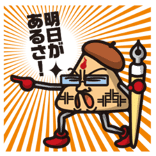 DK characters4 sticker #1403116