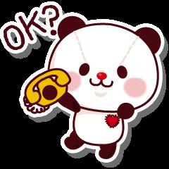 The stuffed animal of a Panda