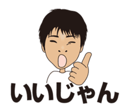 To those who do their best sticker #1404770