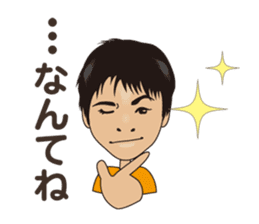 To those who do their best sticker #1404777