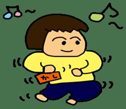 My wife-chan sticker #1408090