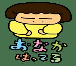 My wife-chan sticker #1408097