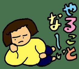 My wife-chan sticker #1408102
