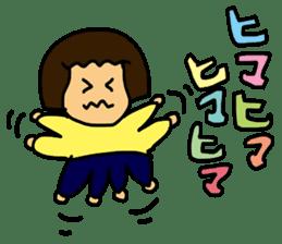 My wife-chan sticker #1408103