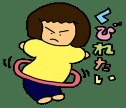 My wife-chan sticker #1408107