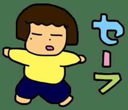 My wife-chan sticker #1408112