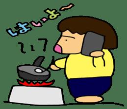 My wife-chan sticker #1408121