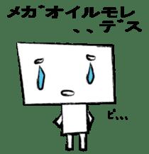 Roboji kun sticker #1408251