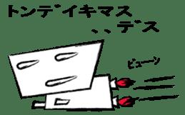 Roboji kun sticker #1408254