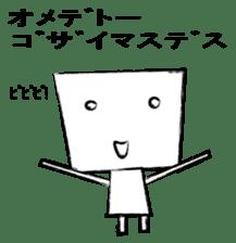 Roboji kun sticker #1408262