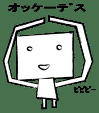 Roboji kun sticker #1408263