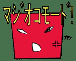 Roboji kun sticker #1408266