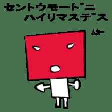 Roboji kun sticker #1408267