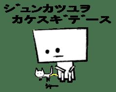 Roboji kun sticker #1408276