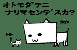 Roboji kun sticker #1408277