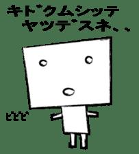 Roboji kun sticker #1408281