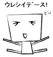 Roboji kun sticker #1408284
