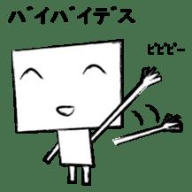 Roboji kun sticker #1408289