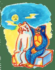 BLUE GORILLA 2 sticker #1408372