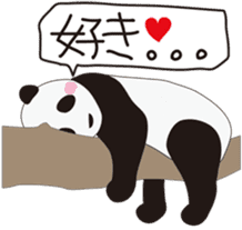 "Do you know ""Yuru-panda""? sticker #1409892"