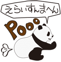 "Do you know ""Yuru-panda""? sticker #1409916"